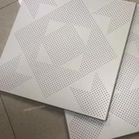 鋁扣板吊頂 鋁天花裝飾材料廠家