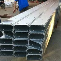 鋁型材定做 篷房鋁材廠家 鋁合金型材