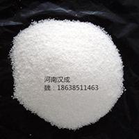 絮凝剂聚丙烯酰胺污水处理