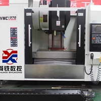 VMC1370立式加工中心價格 數控加工中心
