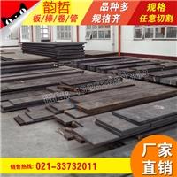 高速钢箔W6Mo5Cr4V3(6-5-4-3)
