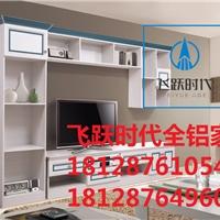 武汉批发铝家具铝材料生产厂家