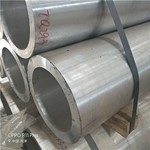 鋁管 鍛件 薄壁鋁管 合金鋁管