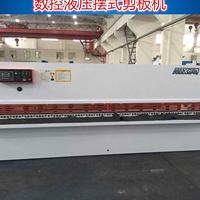 供應金球數控剪板機QC12K-6x4000