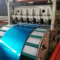 山东铝板厂家生产开平铝板冲压铝合金板