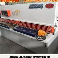 供應金球6x2500數控剪板機