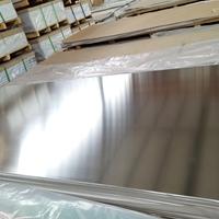 中福现货供应 铝板 铝卷