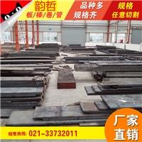 上海�哲��I�N售9W6Mo5Cr4V2�M口高速�板
