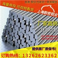 2A11鋁棒 直徑 460 465 470 475 480mm