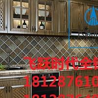 重庆全铝全屋家具铝型材材料