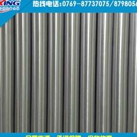 国产6060t6铝棒直径21现货