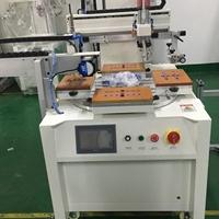 手機玻璃絲印機亞克力標牌塑料板絲網印刷機