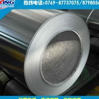 0.6厚鋁帶6063現貨分條
