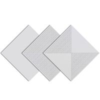 噴涂鋁天花環保,600微孔鋁天花廠