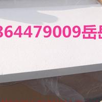 供应各种规格硅酸铝纤维板