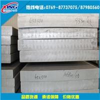 国产6060铝排做治具铝材