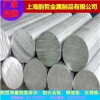 專業生產銷售ADC6鋁錠零售