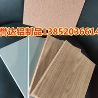 江苏合金铝板定制铝幕墙厂家