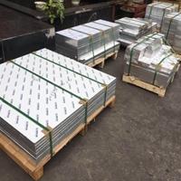 5205原廠進口超厚板