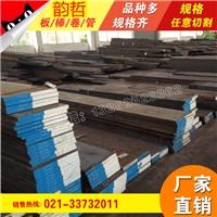 高速鋼W9Mo3Cr4V3Co10扁高速鋼