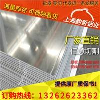 上海韻哲6061鋁線