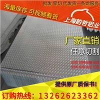 上海韵哲2024进口铝箔