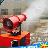 出售霧炮  水炮機 射程可選強力除塵