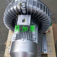 2.2kw气体输送旋涡气泵