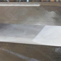 拉丝铝板,防滑铝板,