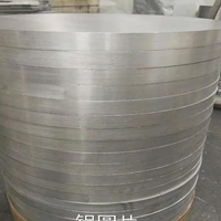 法蘭鋁圓盤加工6061鋁圓片 6061鋁