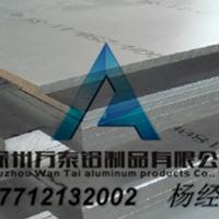 合金铝板就选徐州万泰 专业制造