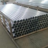 精拉A3003-T6铝管、大口径铝管零切