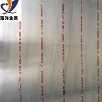 2系航空铝板 2014超硬铝板