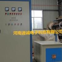 高中頻感應加熱淬火設備廠家HY-160