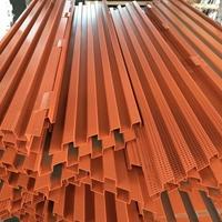 木纹色长城铝单板订做 外墙凹凸铝单板厂家