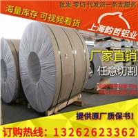 2A16铝板成分 铝棒规格