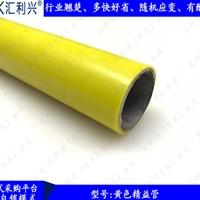 柔性线棒价格精益管价格性能镀铬电泳接头