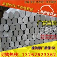 上海韻哲鋁材批發ZL204A鋁錠