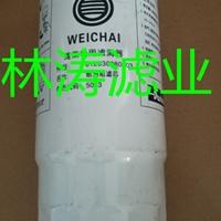 供應維柴濾芯612630080203品質上乘