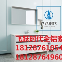 铝合金生产全铝家具铝材型材