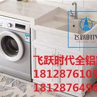 徐州全铝家具铝型材材料厂家