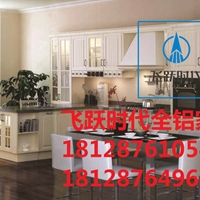贵州全铝家具铝型材材料厂家