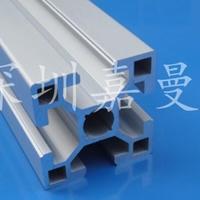 供应工业铝型材4040  电泳铝型材 铝型材