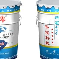 油罐涂料—油罐防腐涂料—科冠廠商