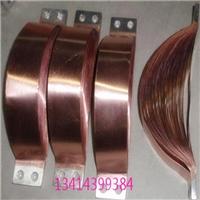 無痕銅母線伸縮 可鍍錫紫銅軟連接MST