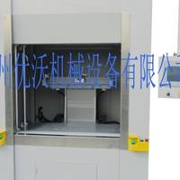 汽車水箱熱板焊接機