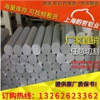 上海韵哲铝材批发YL113铝圆锭