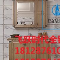 无锡成批出售铝衣柜铝材生产厂家