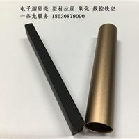 电子烟铝壳一次性电子烟外壳