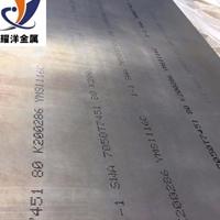 6005A鋁板硬度是多少